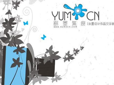 yumocn