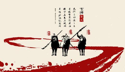 美妙绝伦的中文酷站设计大收集-东湃演义