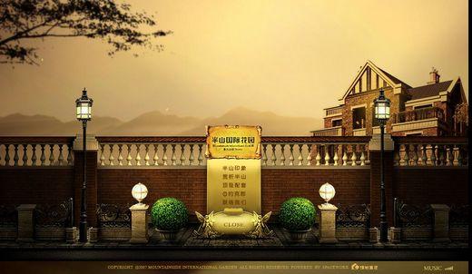 美妙绝伦的中文酷站设计大收集-半山国际