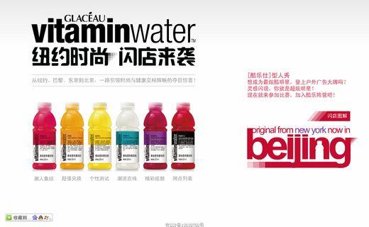 美妙绝伦的中文酷站设计大收集-纽约时尚