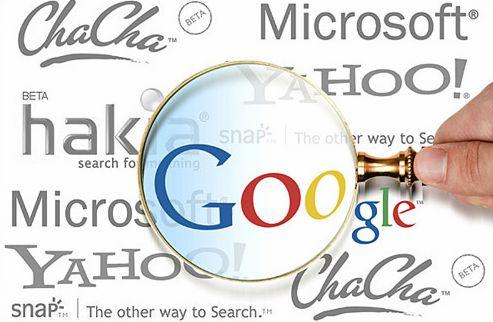 搜索引擎优化指南