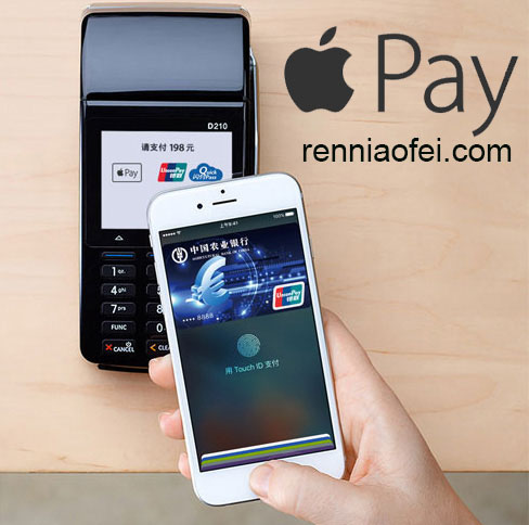 Apple Pay 来了 Android Pay 还会远吗?