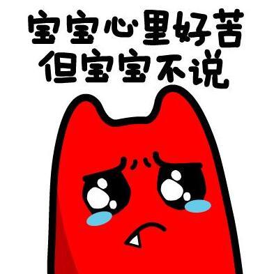 苏北农村小学老师 退休金5000元 每月收入10000元 很羡慕