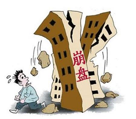 连云港恒润郁洲府3期开盘价12000元/㎡ 而1期二手房价格14000左右 什么原因导致价格倒挂?