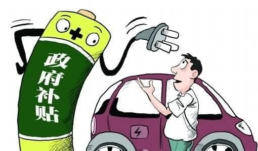 互联网造车方向错了 造车厂必死无疑 电动汽车发展方向应该是小型化