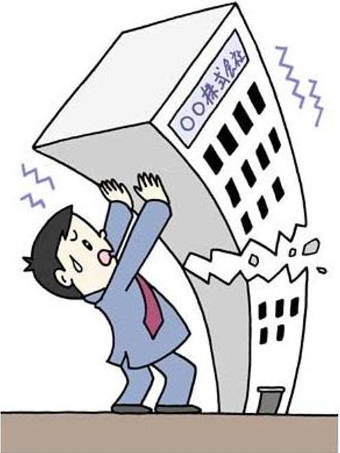 房价下跌空间巨大 跌90%回到10年前 跌50%也才回到2015年的水平