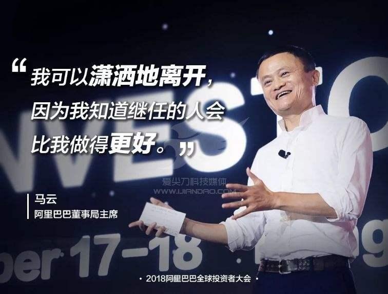 刘强东因性侵女大学生事件 将何去何从?
