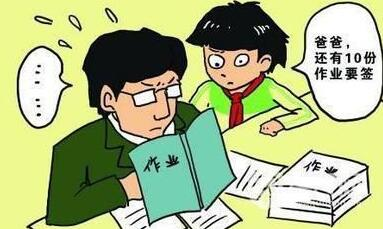 老师喊累 太矫情