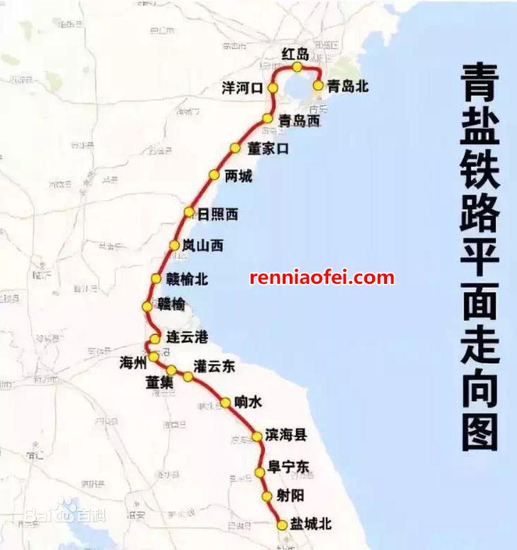 青盐铁路的开通或将加速连云港人口外流速度