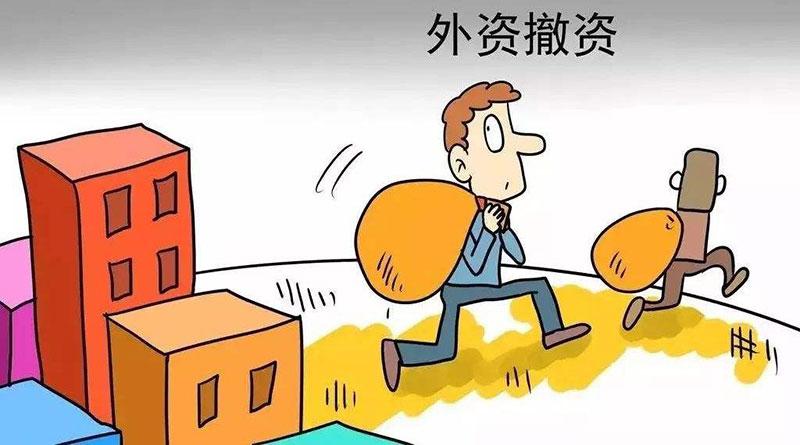 三星12月31日关停天津手机工厂 制造业真的不行了?
