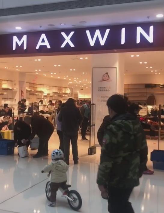 连云港万达MAXWIN 全场二折 清仓式出货