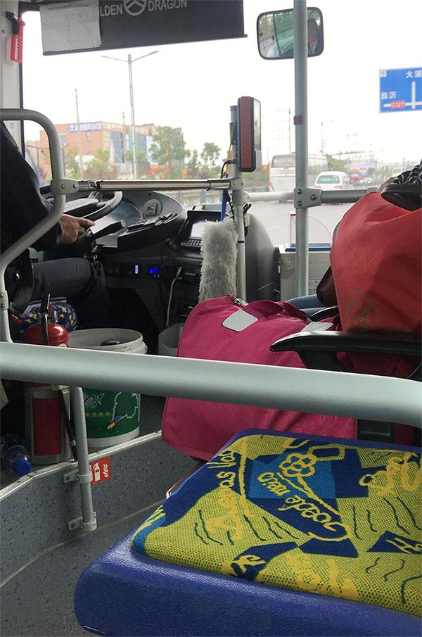 体验云闪付1分钱乘公交 对新用户不友好